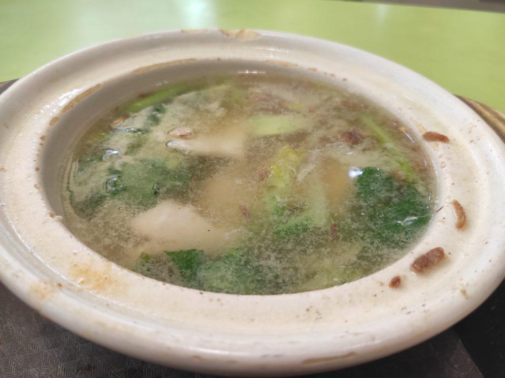 Tian Xiang Ri Ji: Sliced Fish Soup