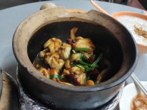 Tiong Shian Porridge: Kung Pao Frog Legs