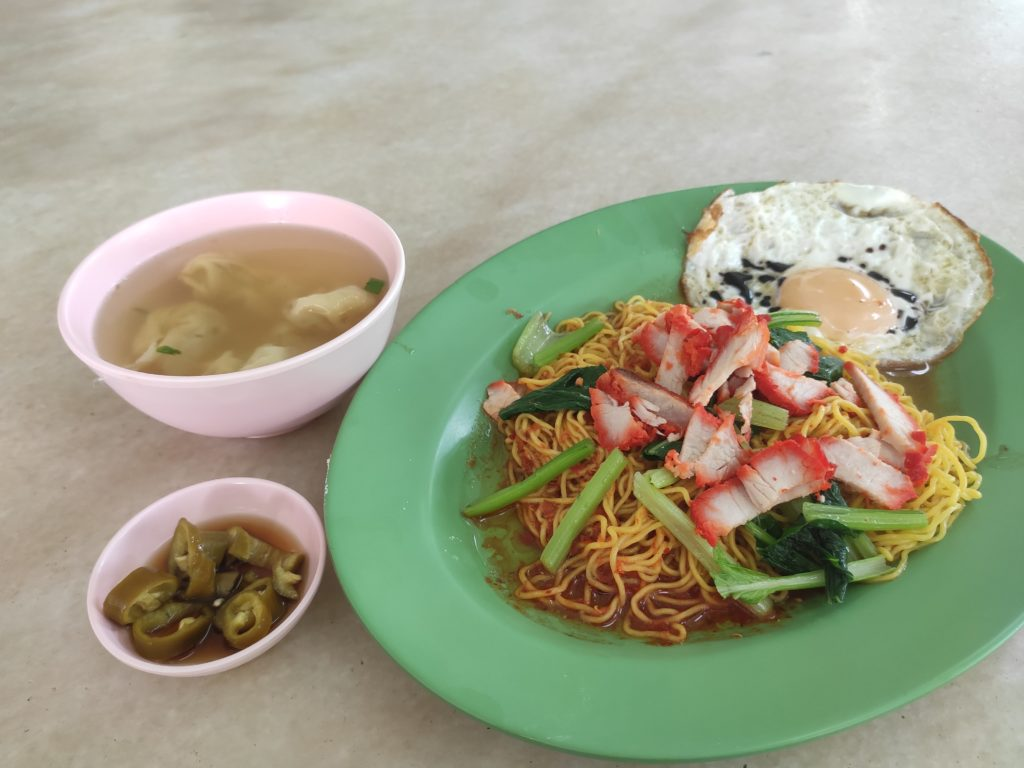 Tjao Sin Wanton Mee: Wanton Mee with Fried Egg and Soup
