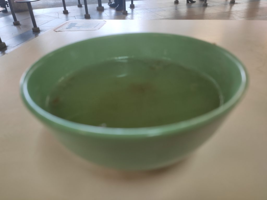 Tong Kee Chicken Rice: Soup