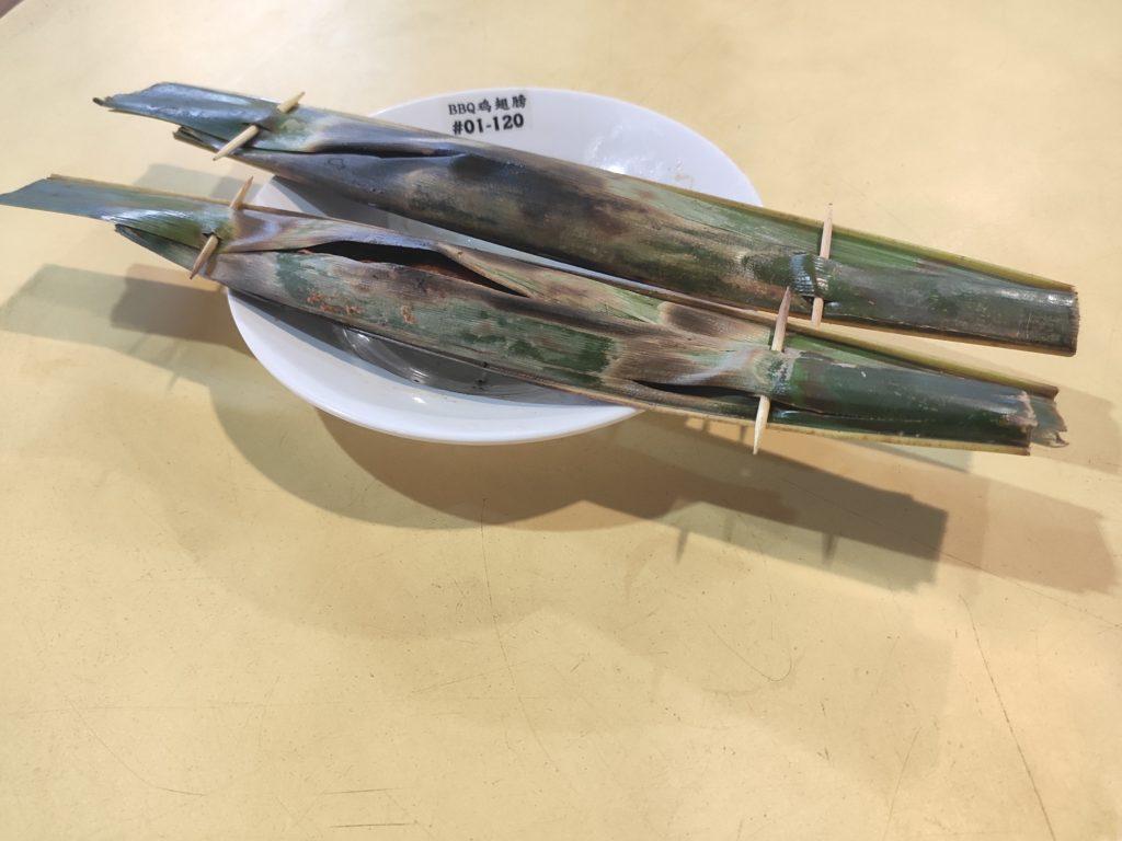 Uncle Lim BBQ Chicken & Otah: Otah in Coconut Leaf