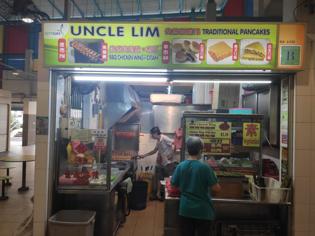 Uncle Lim BBQ Chicken & Otah Stall