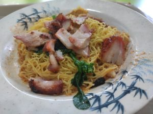 Wah Kee Noodle: Char Siew Noodles