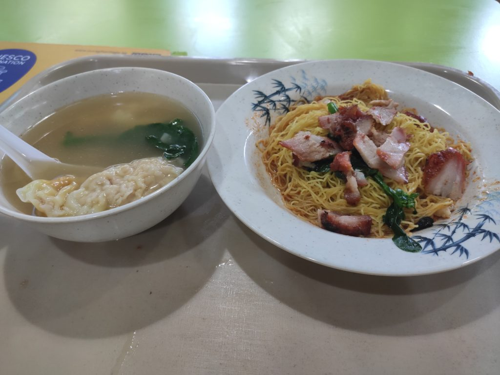 Wah Kee Noodle: Wanton Mee
