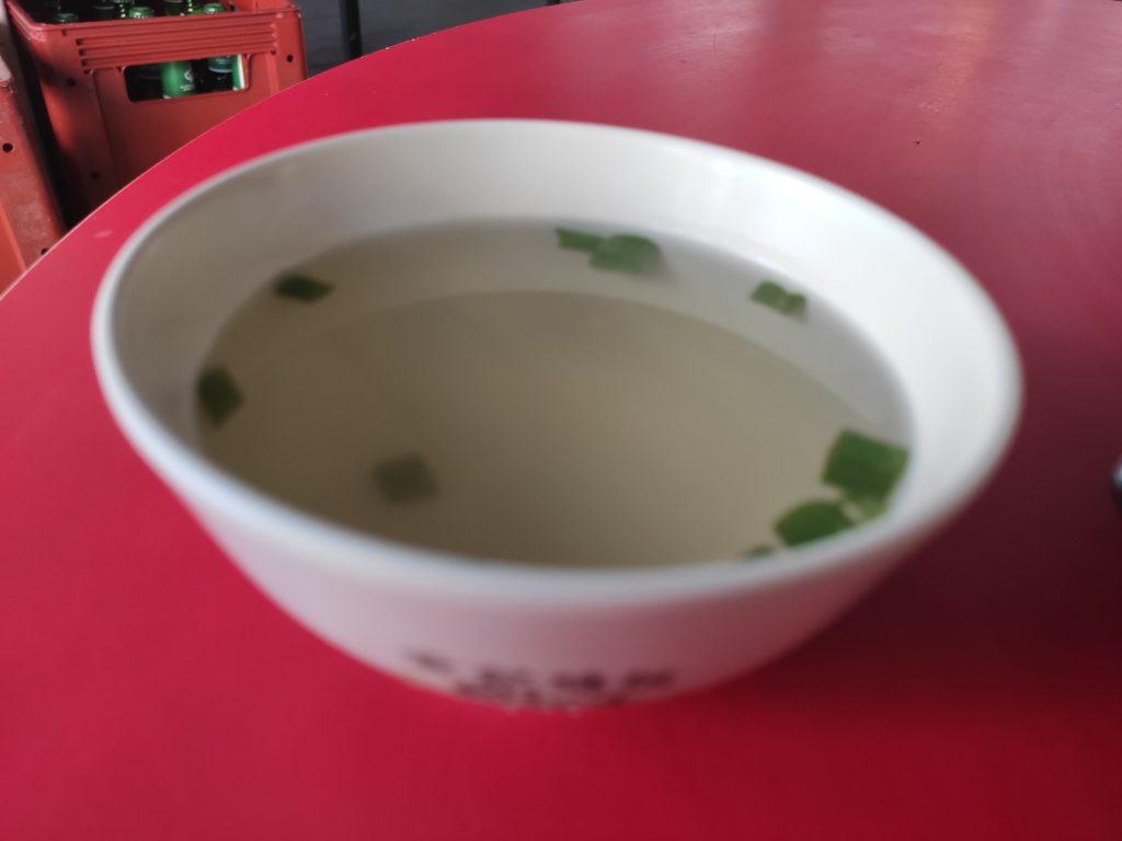 Weng Kee Hainan Boneless Chicken Rice: Soup