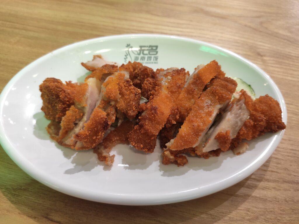 Wu Ming Hainanese Chicken Rice: Chicken Cutlet