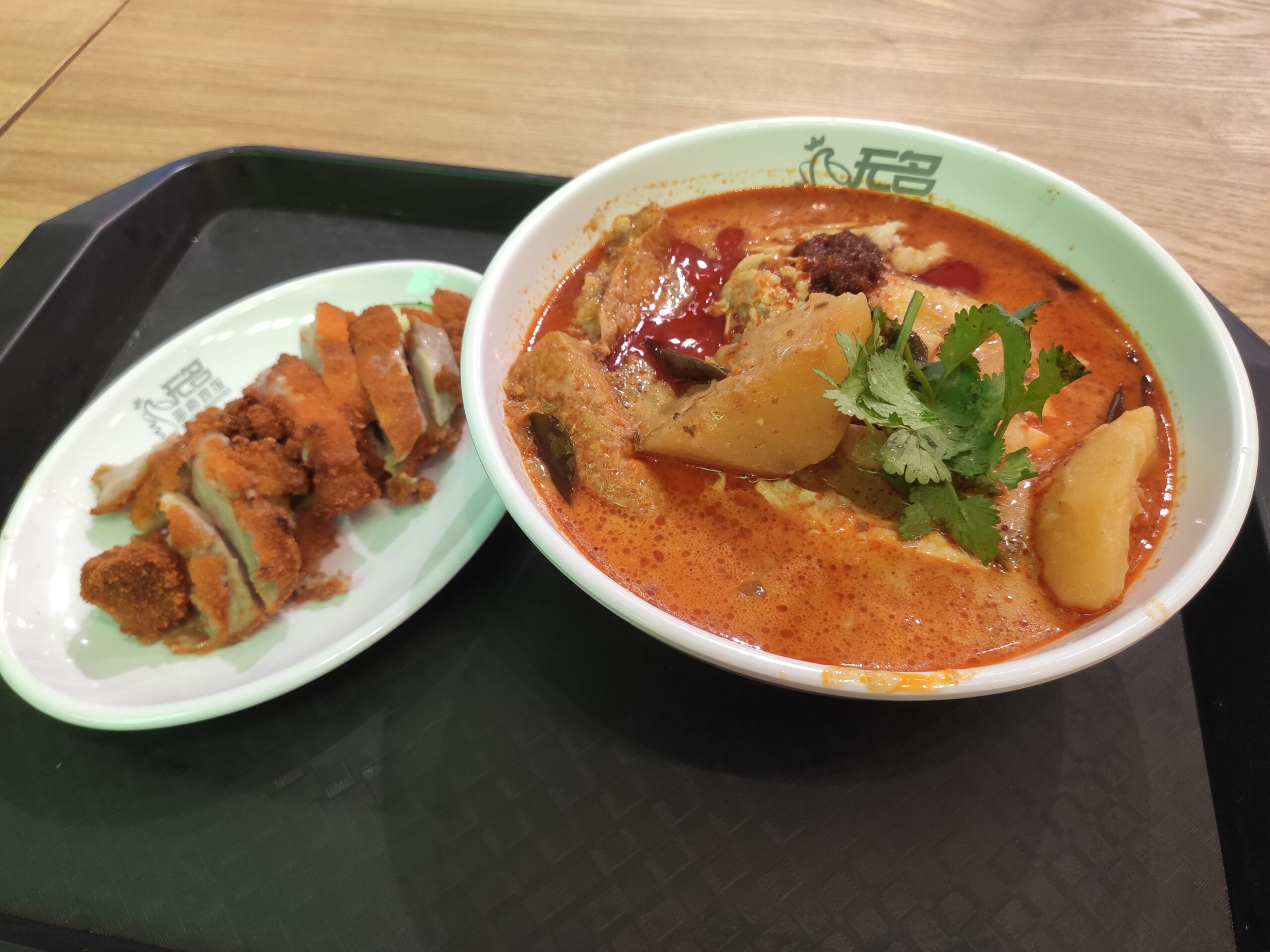 Wu Ming Hainanese Chicken Rice: Curry Chicken Noodles with Chicken Cutlet