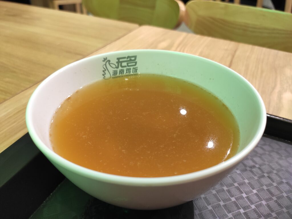 Wu Ming Hainanese Chicken Rice: Noodles Soup