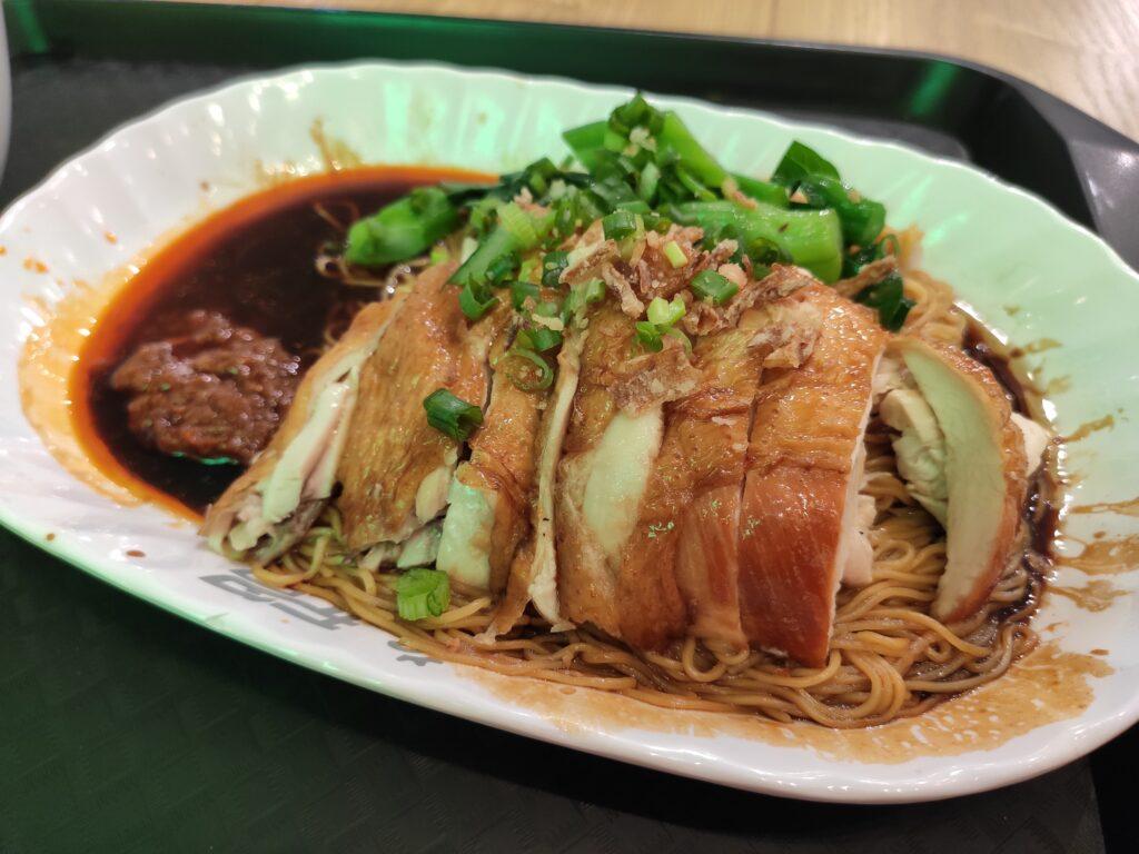 Wu Ming Hainanese Chicken Rice: Roast Chicken Noodles