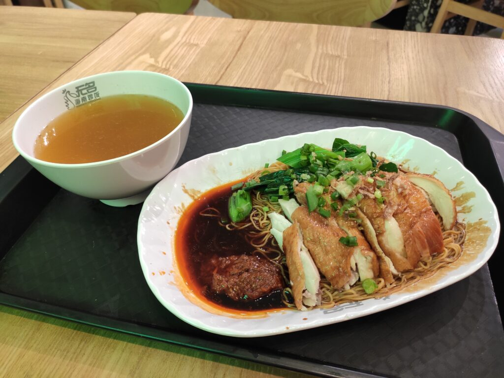 Wu Ming Hainanese Chicken Rice: Roast Chicken Noodles with Soup