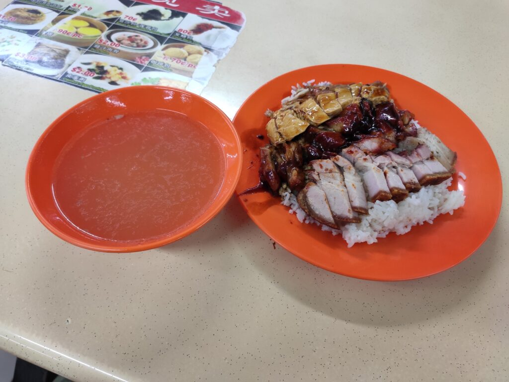 Xiang Cun Shao La Wanton Mee: Char Siew, Roast Pork, Soy Sauce Chicken Rice with Soup
