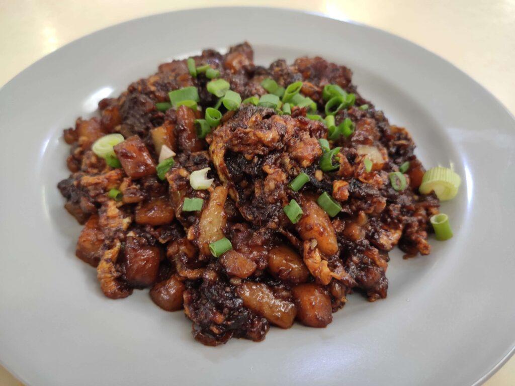 Xiao Ling Fried Carrot Cake: Black