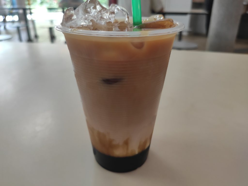 Xin Ee Shui Coffee Stall: 3 Layer Teh C Ice