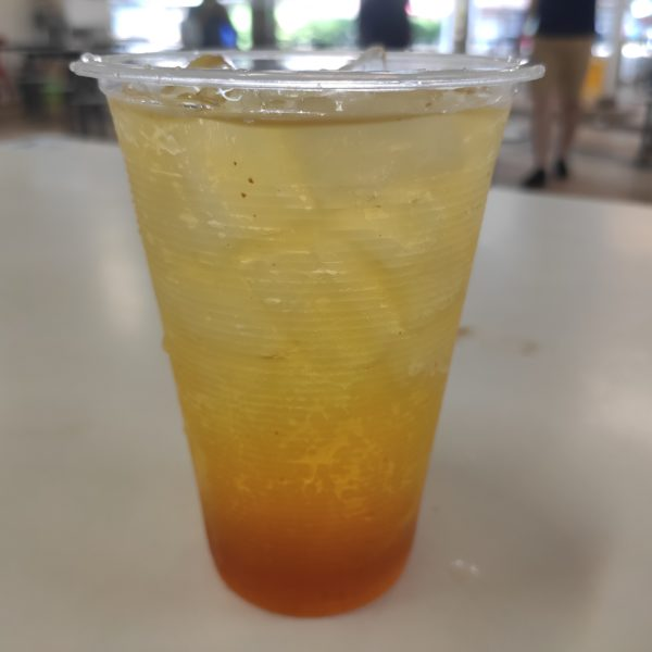 Review: Xin Ee Shui Coffee Stall (Singapore)