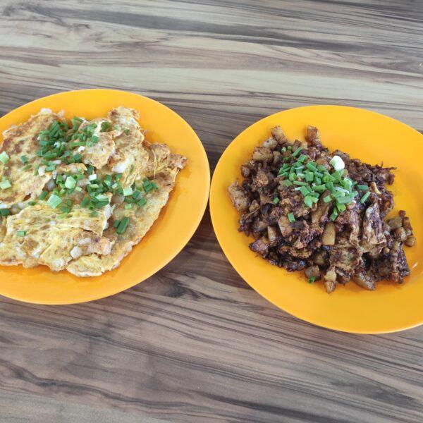 Review: Xin Ong Huat Carrot Cake (Singapore)
