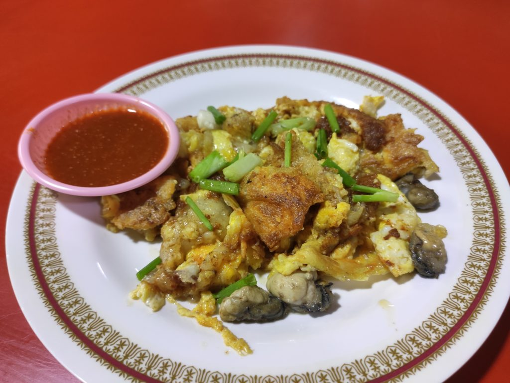 Xin Xin Famous Fried Oyster: Fried Oyster Omelette