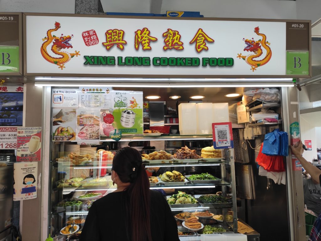 Xing Long Cooked Food Stall