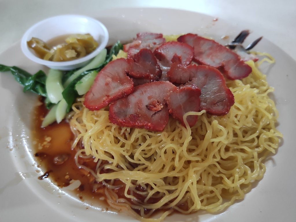 Xing Yun Wanton Noodle: Char Siew Noodles
