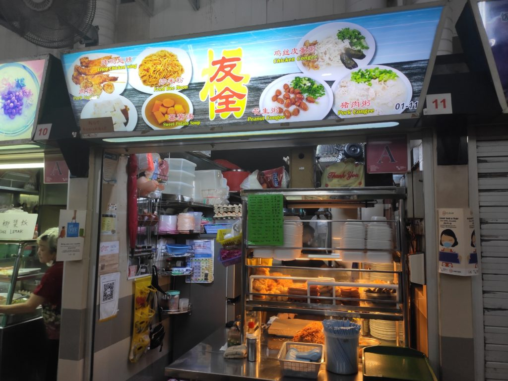 Yew Chuan Stall