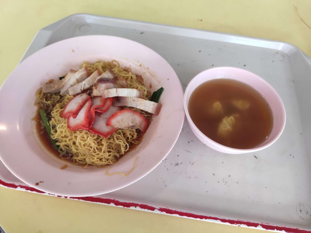 Yit Lim Hong Kong Soy Sauce Chicken Rice & Noodle: Wanton Mee with Soup