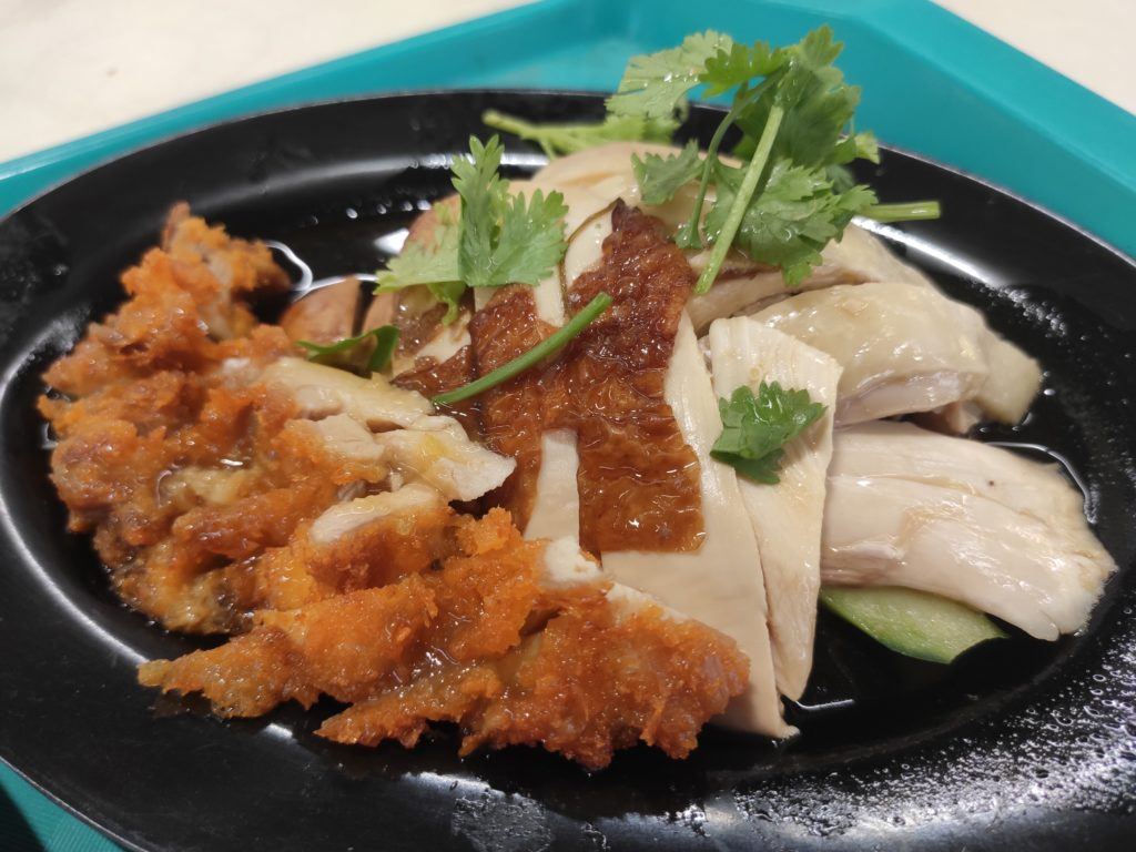 Yong Kee Hainanese Chicken Rice: Hainanese Chicken, Roast Chicken & Chicken Cutlet