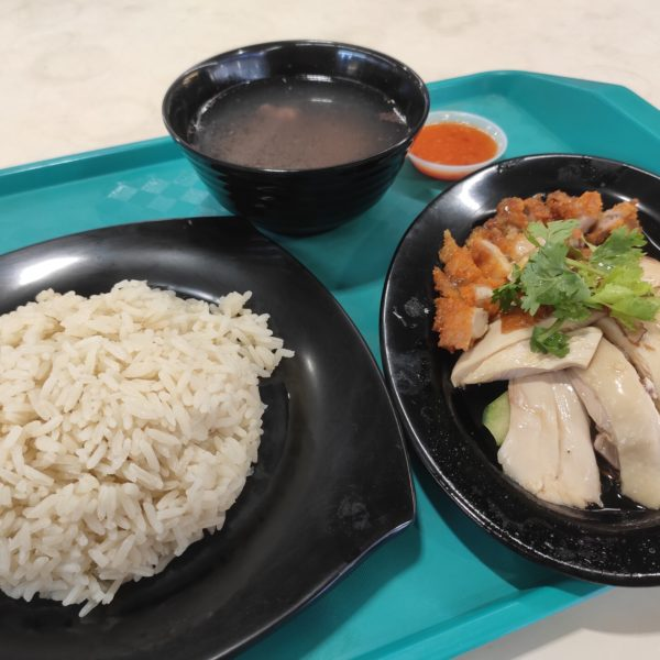 Review: Yong Kee Hainanese Chicken Rice (Singapore)