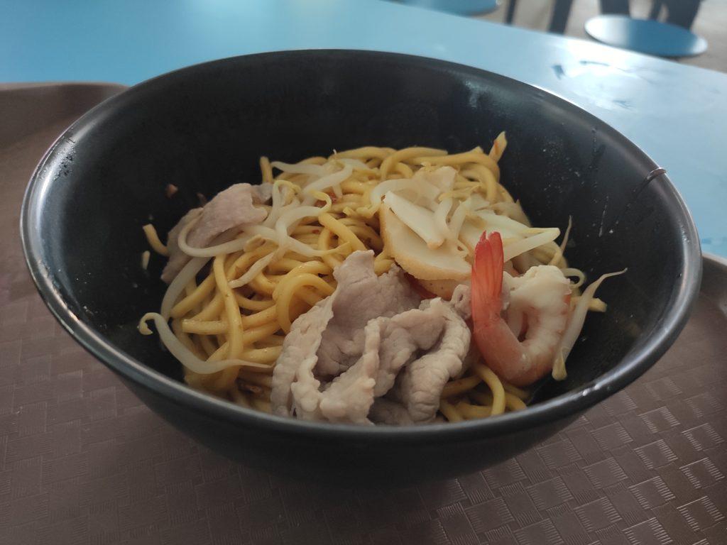Yu Xing Yuan Bedok Prawn Noodle: Prawn Mee