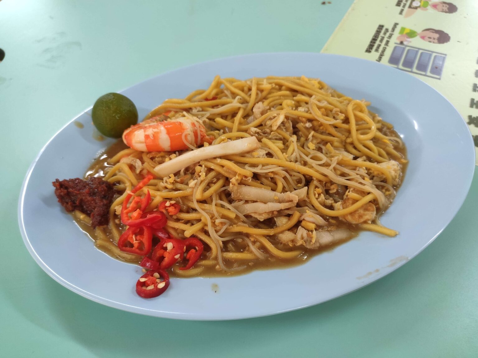 Review: Cuppage Hokkien Mee (Singapore)