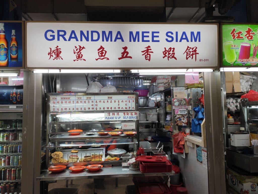 Grandma Mee Siam Stall
