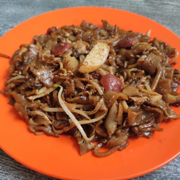 Review: Hock Kee Fried Kway Teow (Singapore)