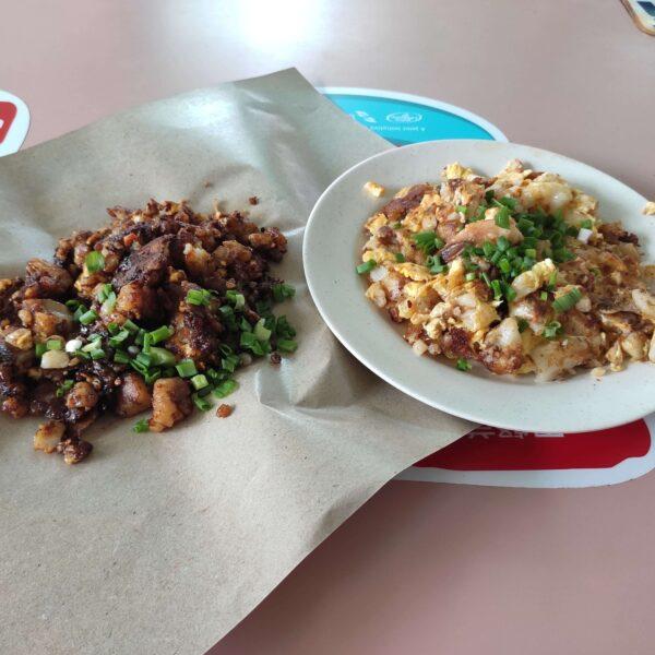Review: Kim Kee Homemade Carrot Cake (Singapore)