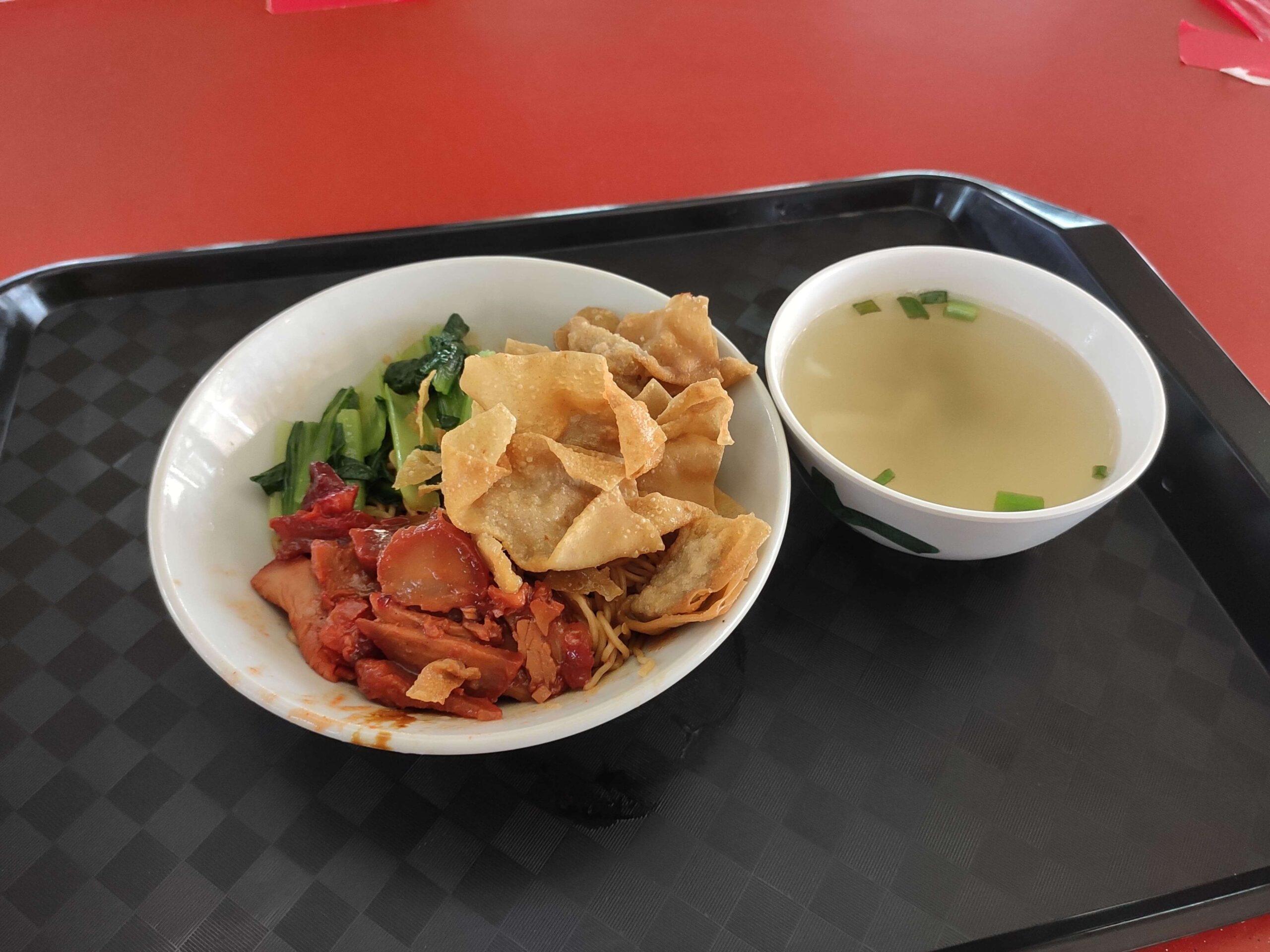 Liang Ji Wanton Noodle: Wanton Mee with Soup