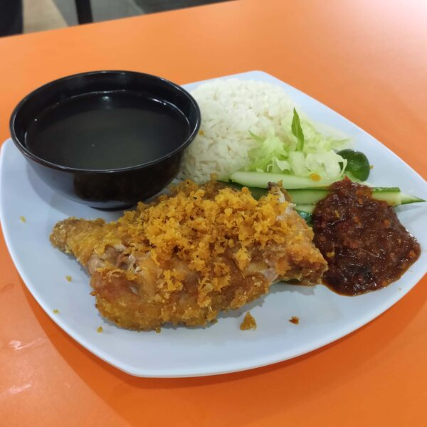 Review: Project Penyek by Ansar (Singapore)