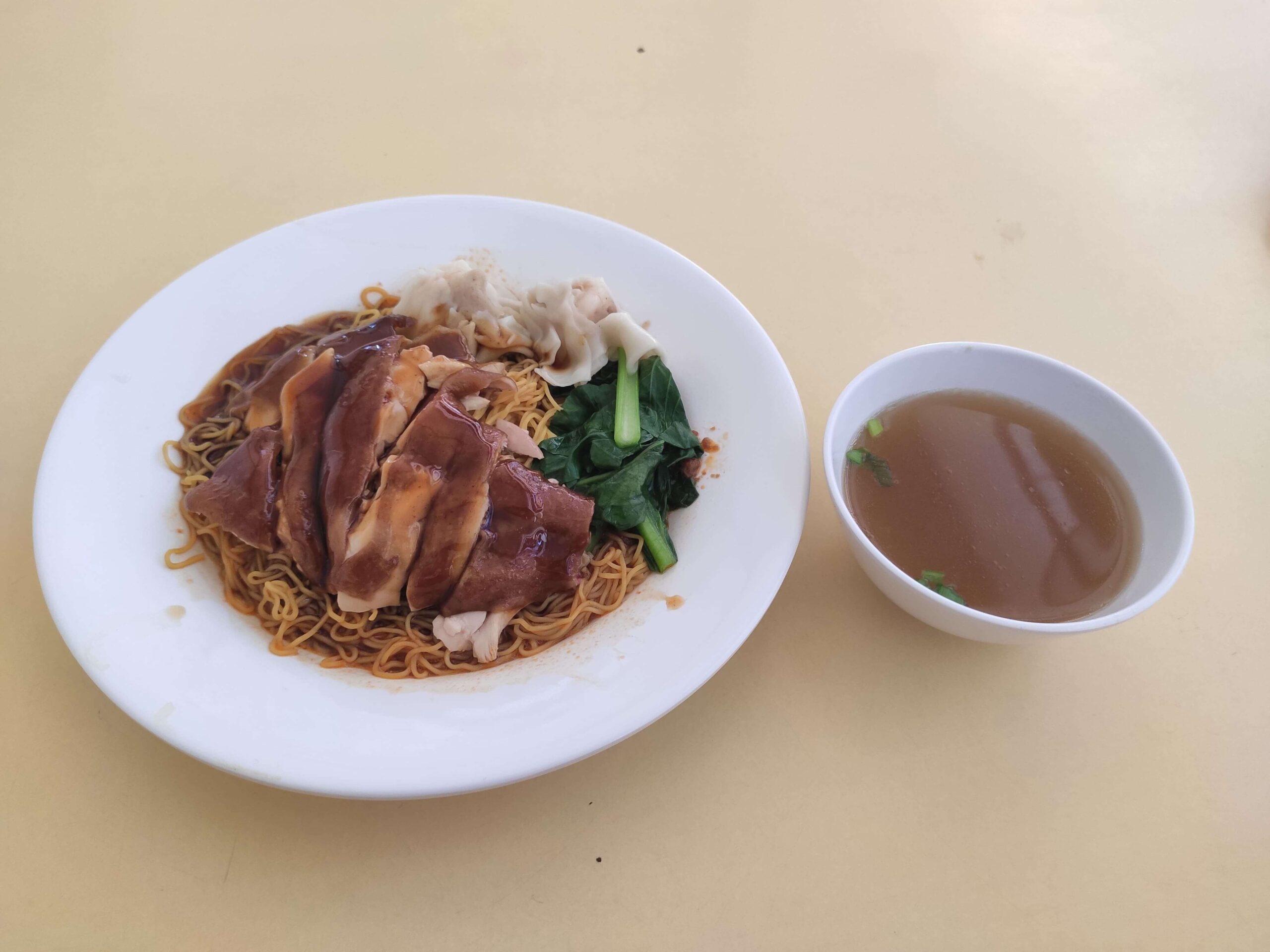 Shi Wei Hong Kong Soy Sauce Chicken: Noodles with Soup