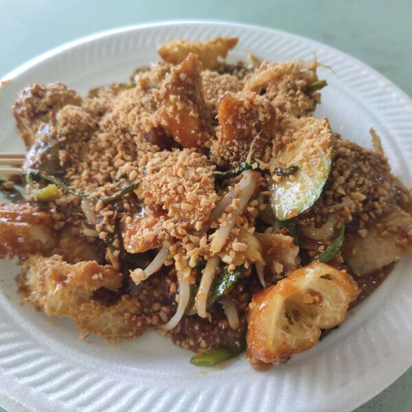 Review: Toa Payoh Rojak (Singapore)