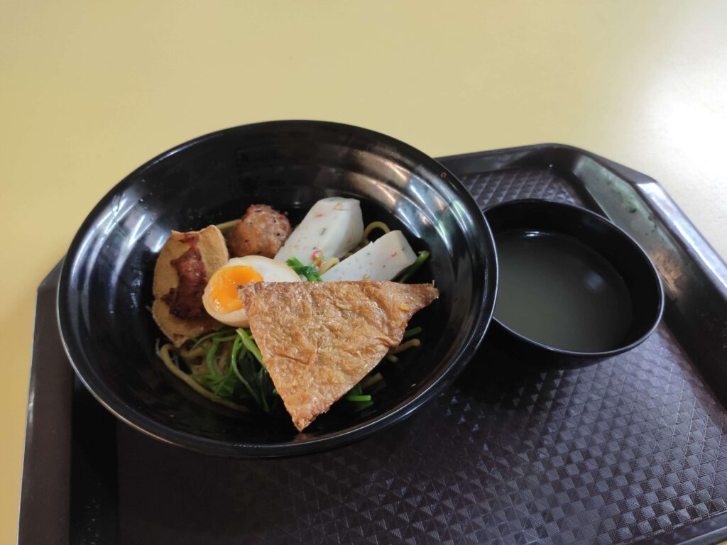 Tofully: Signature Yong Tau Foo with Soup