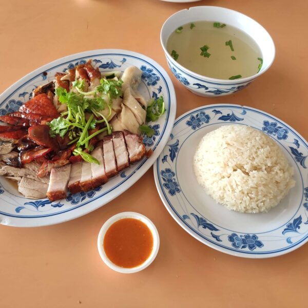 Review: Xin Kee Hainanese Chicken Rice – Old Airport Road (Singapore)