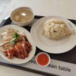 3 Hainanese Chicken Rice: Hainanese Chicken, Roast Chicken, Chicken Cutlet with Rice & Soup