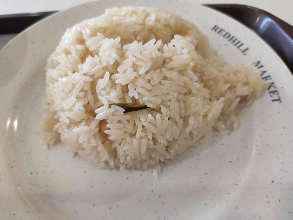 3 Hainanese Chicken Rice: Rice