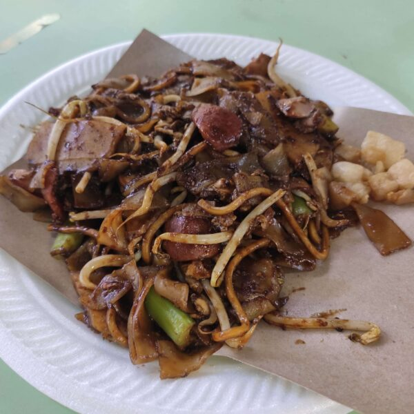 Review: 51 Old Airport Road Char Kway Teow (Singapore)