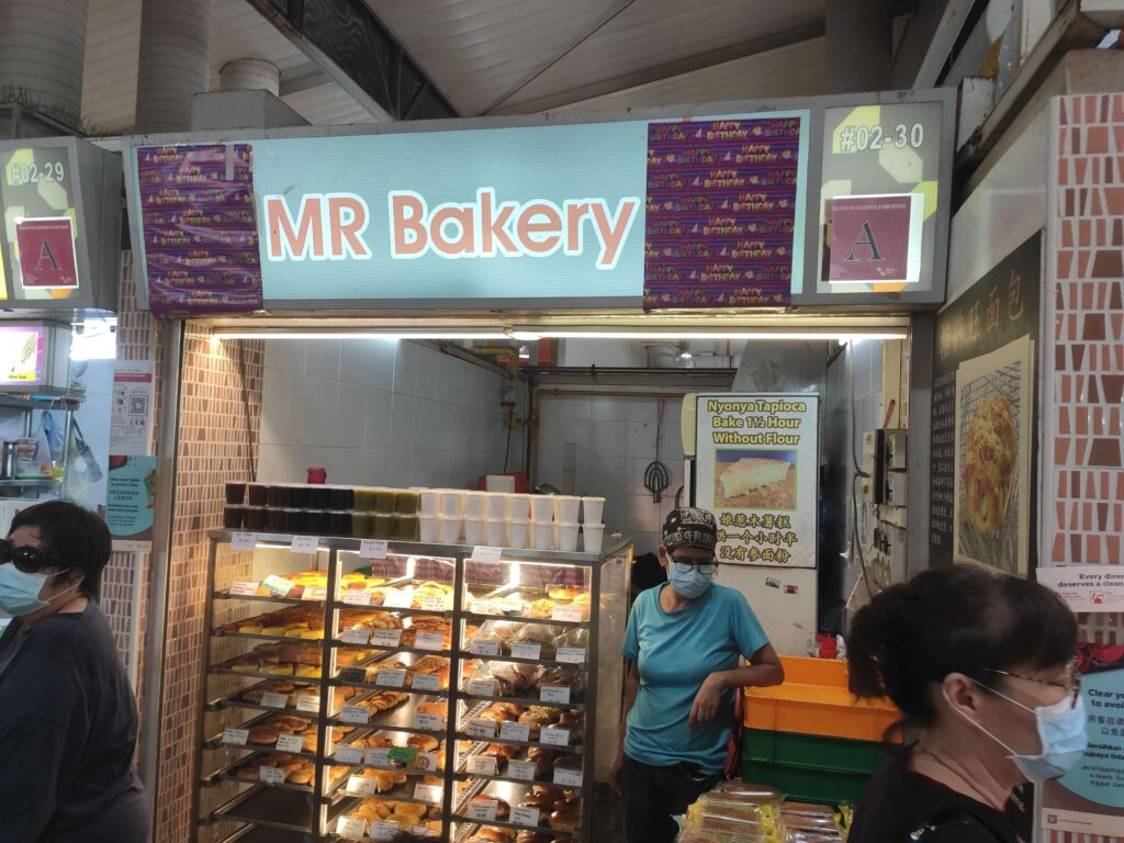 Mr Bakery: Holland Drive Food Centre