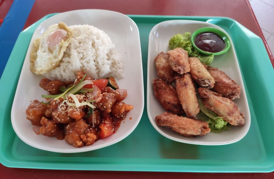 Review: Old Hougang Yue Li Claypot Dishes (Singapore)