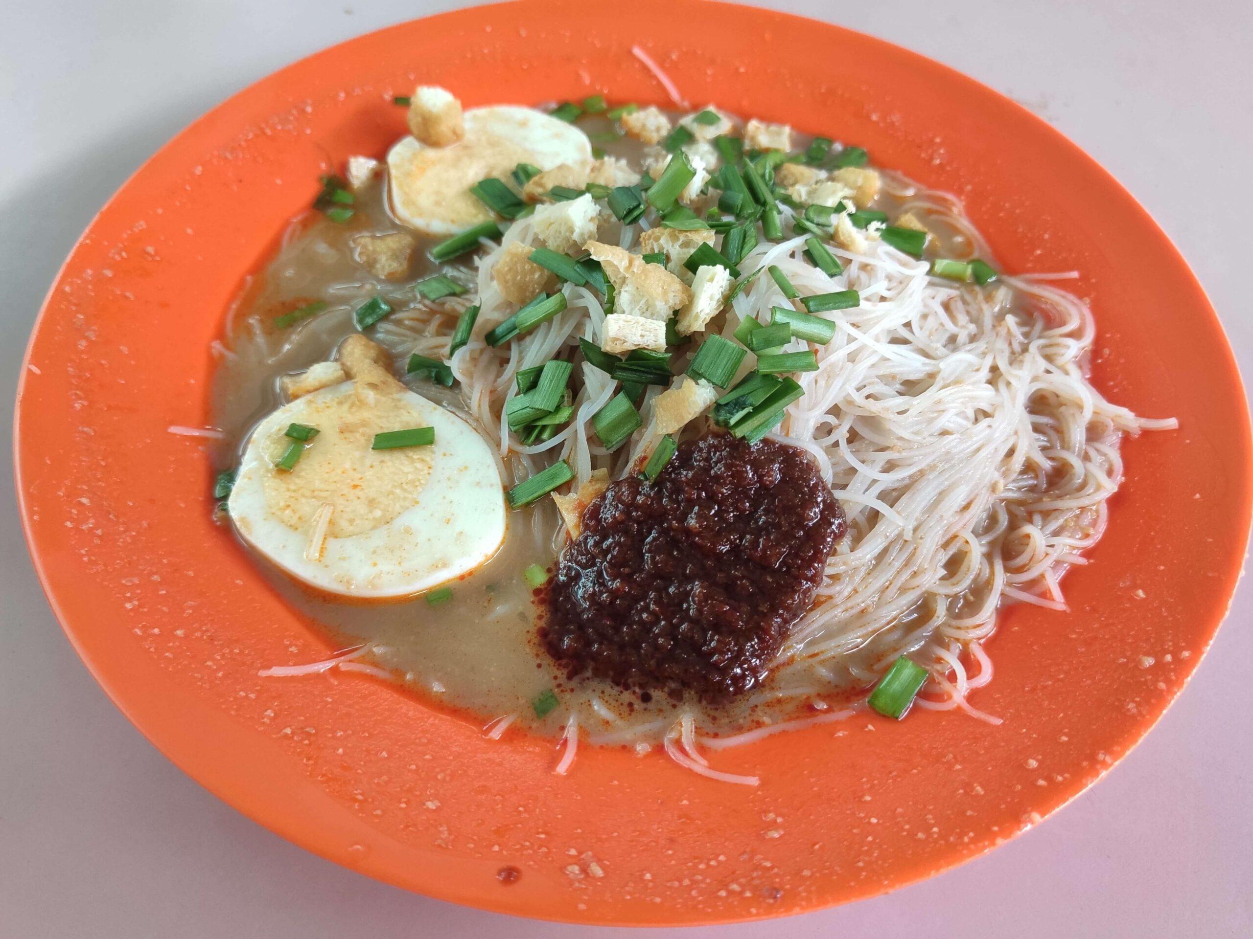 Robert Mee Siam: Mee Siam