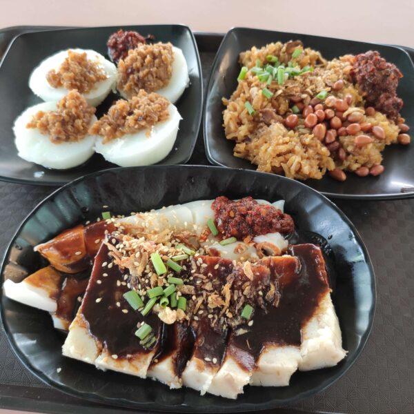 Review: Singapore Shui Kueh (Singapore)