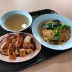 Xiang Jiang Soya Sauce Chicken: Soya Sauce Chicken Noodles with Soup