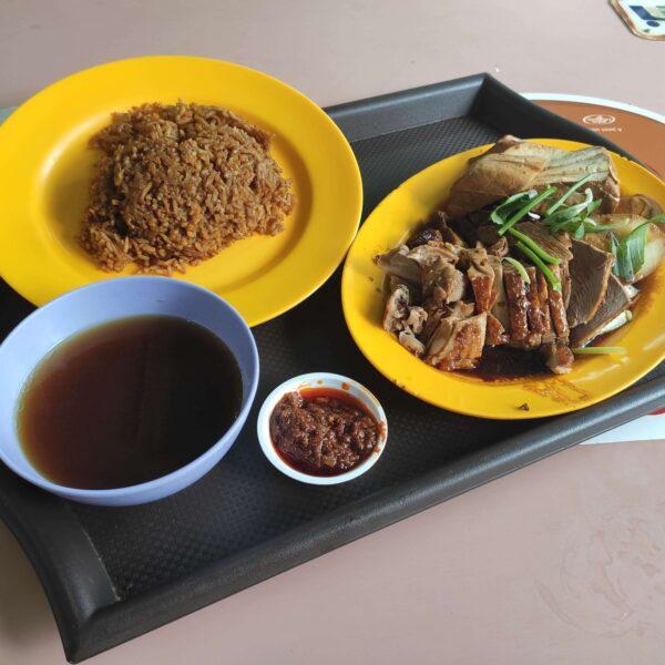 Review: Zan Ji Ducks (Singapore)