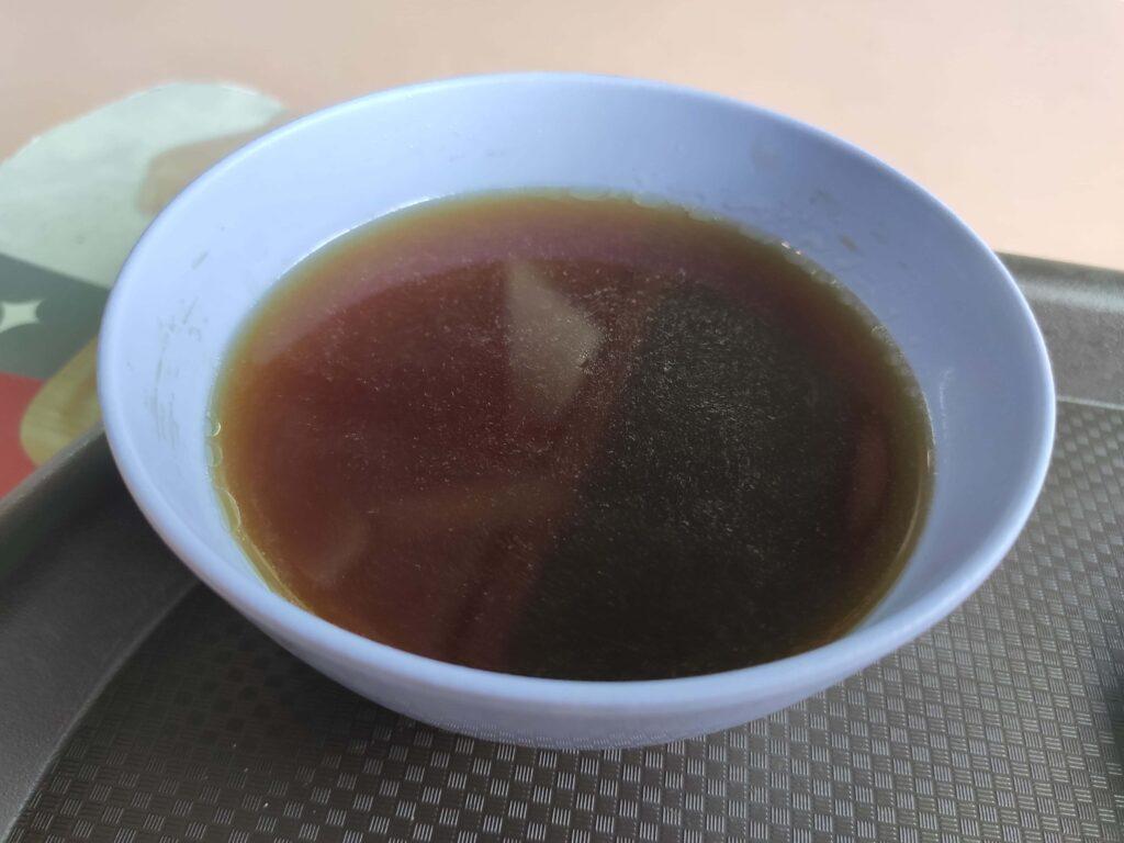 Zan Ji Ducks: Soup