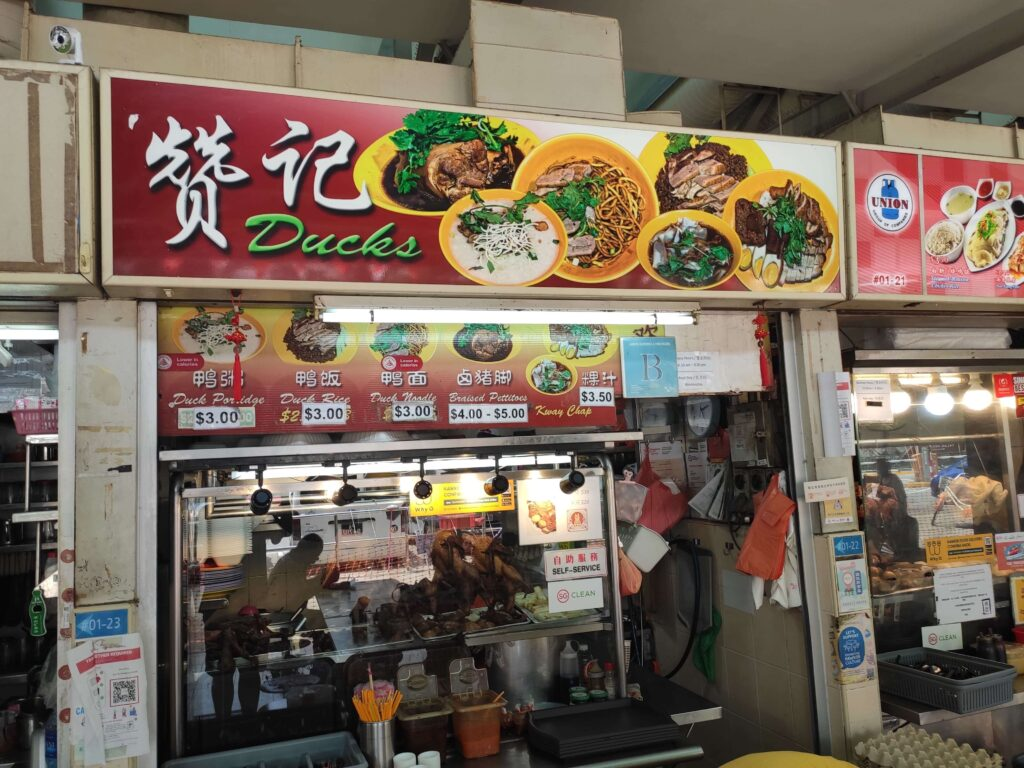 Zan Ji Ducks Stall