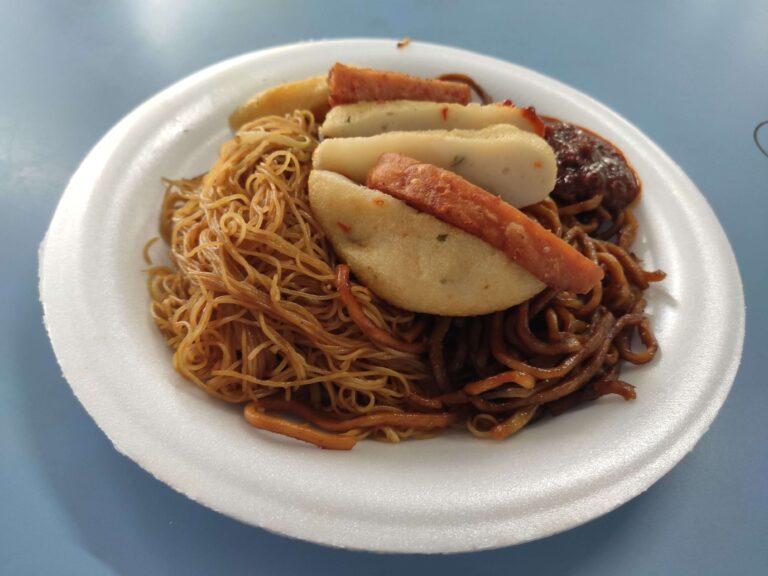Economic Bee Hoon Nasi Lemak Chinatown Complex: Fried Mee Hoon Mee