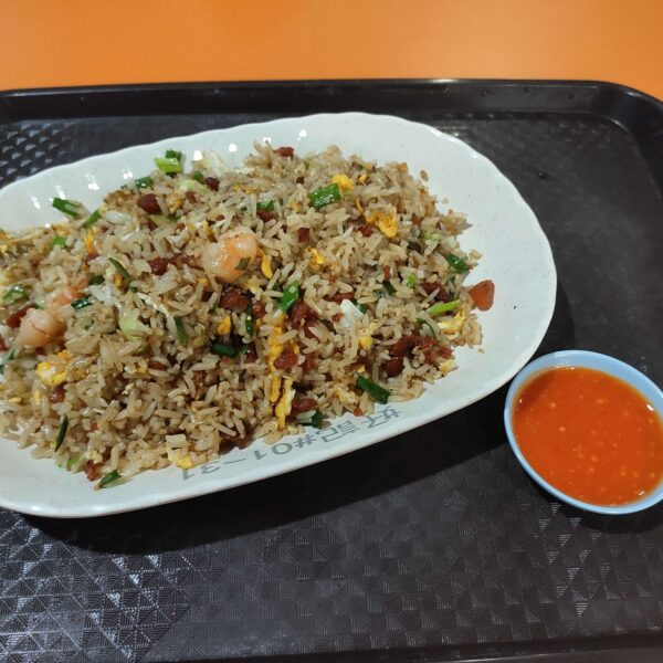 Review: Ho Kee Fried Rice (Singapore)